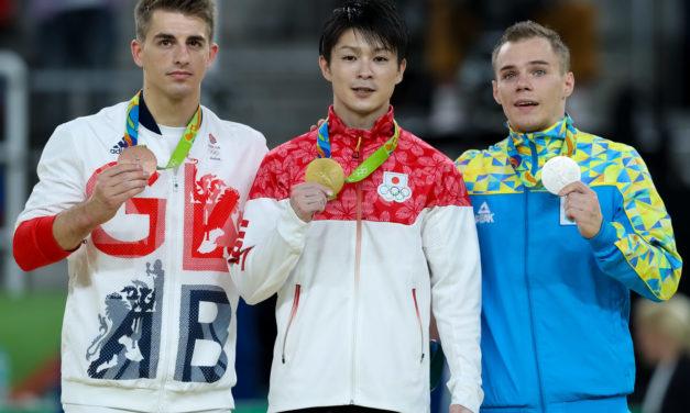 2016 Olympics: Men's All-Around